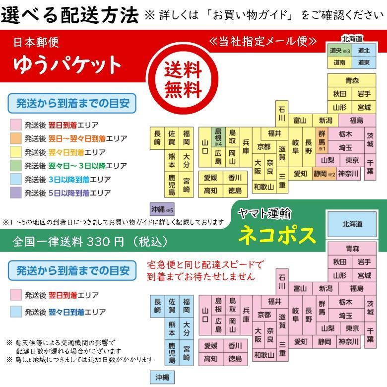 お名前シール 算数セット (白地/ミニ) onamaeoukoku 16