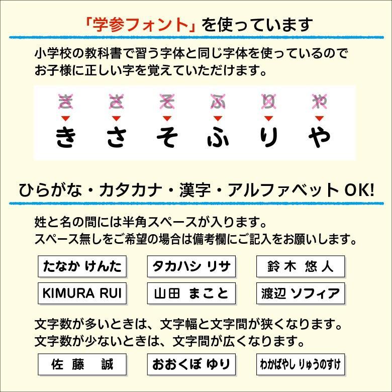 お名前シール 算数セット (白地/ミニ) onamaeoukoku 08