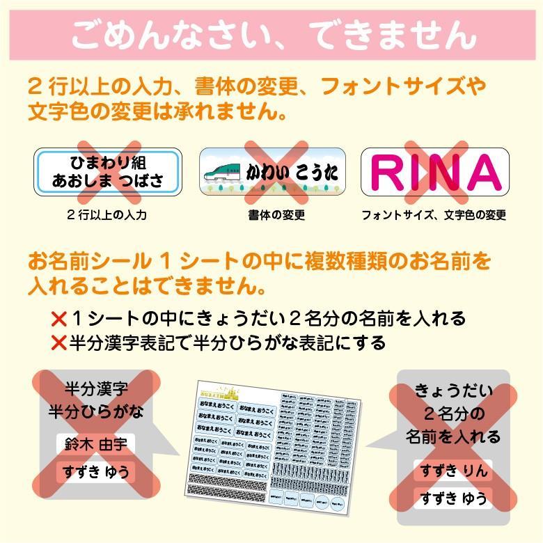 お名前シール 防水 シンプルデザイン|onamaeoukoku|17