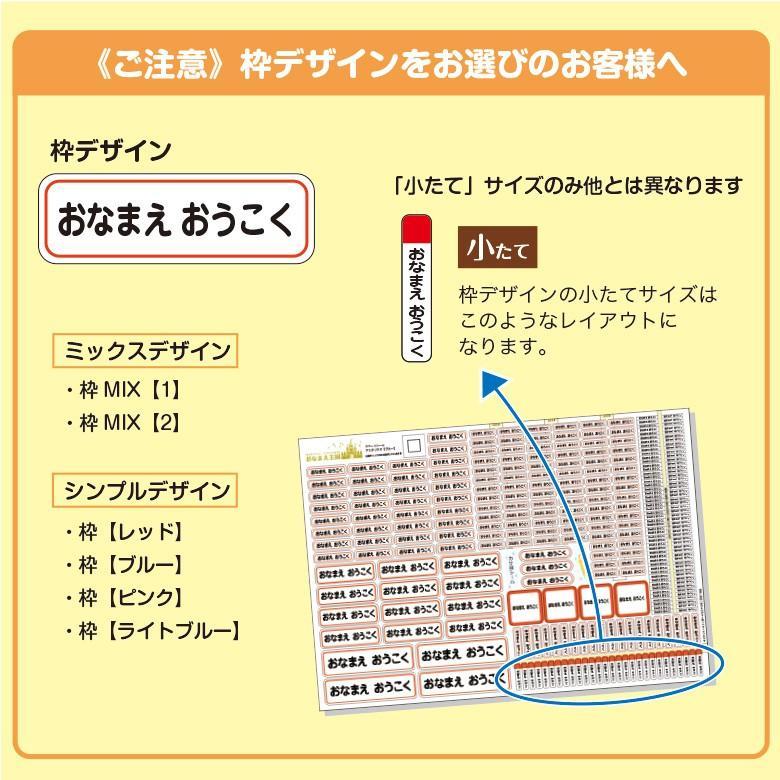 お名前シール 防水 シンプルデザイン|onamaeoukoku|08