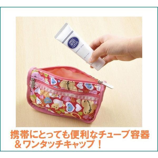 わき 足臭い 消臭クリーム スメルスウィートクリーム 大容量60g 約2ヶ月分 制汗剤 デオドラント 55万個突破 無香料無着色 日本製 onayami-cosme 05