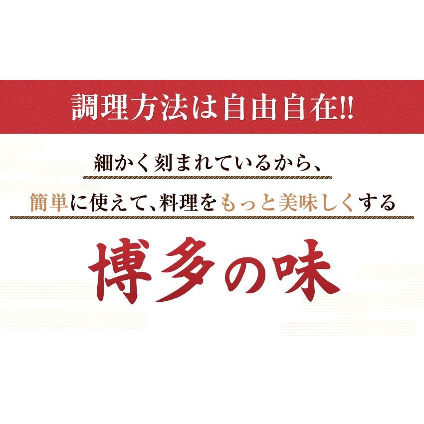ポイント消化 国産 博多高菜漬け2種類  業務用|once-in|18