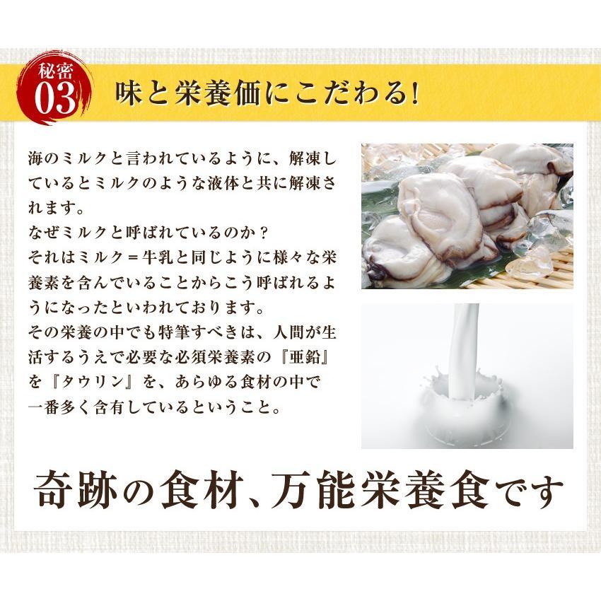 セール 広島県産2L特大400g牡蠣鍋2-3人前セット 複数購入で牡蠣1.8キロ カキ ギフト 海産鍋 名産 特産品 訳あり お歳暮|once-in|10