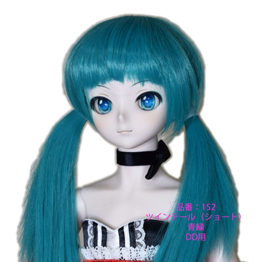 152 DDツイン・テール短め、青緑色、ミクさんルカさんにお似合い|ondine|02
