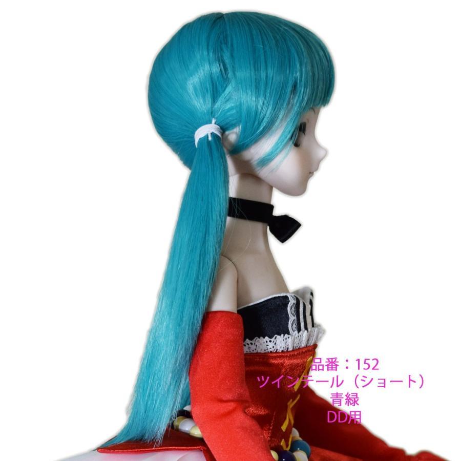 152 DDツイン・テール短め、青緑色、ミクさんルカさんにお似合い|ondine|07