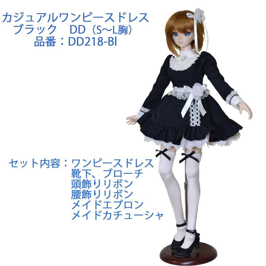 BL カジュアルワンピースドレス 可愛いメイド服のセットです。DD(S胸〜L胸)|ondine|02
