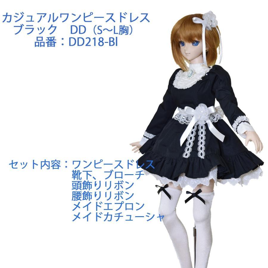 BL カジュアルワンピースドレス 可愛いメイド服のセットです。DD(S胸〜L胸)|ondine|03