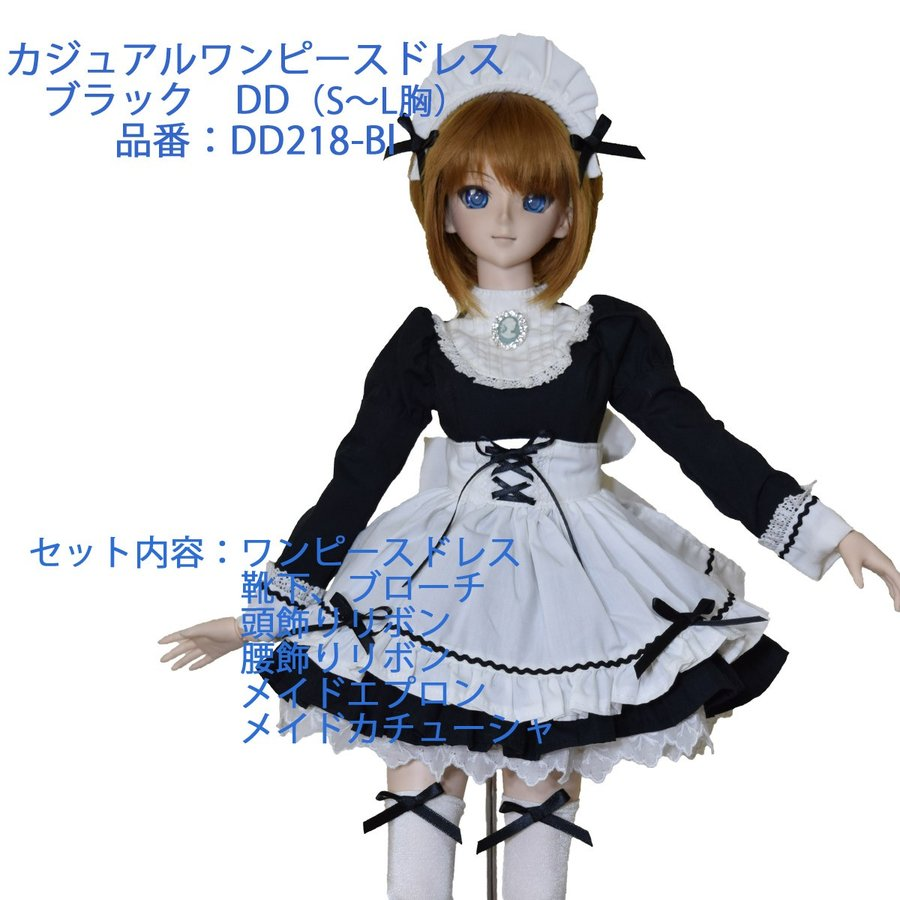BL カジュアルワンピースドレス 可愛いメイド服のセットです。DD(S胸〜L胸)|ondine|04