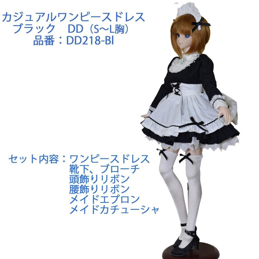 BL カジュアルワンピースドレス 可愛いメイド服のセットです。DD(S胸〜L胸)|ondine|06