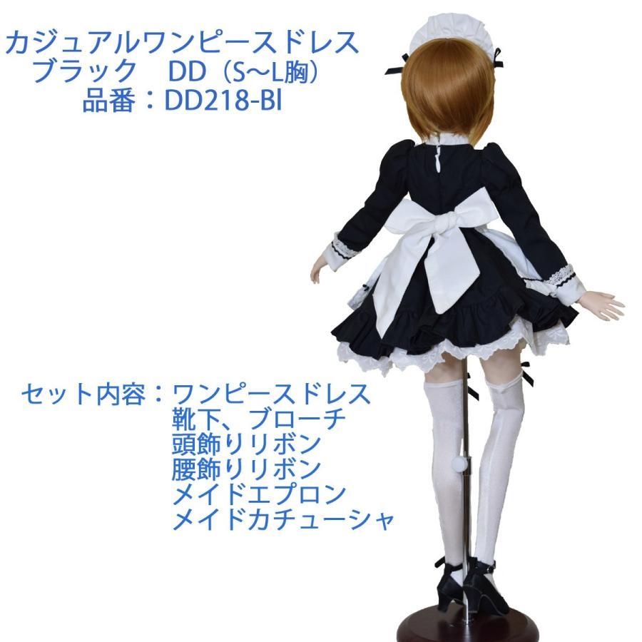BL カジュアルワンピースドレス 可愛いメイド服のセットです。DD(S胸〜L胸)|ondine|07