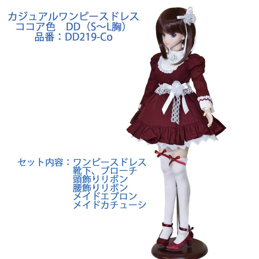 Co カジュアルワンピースドレス 可愛いメイド服のセットです。DD(S胸〜L胸)|ondine|02