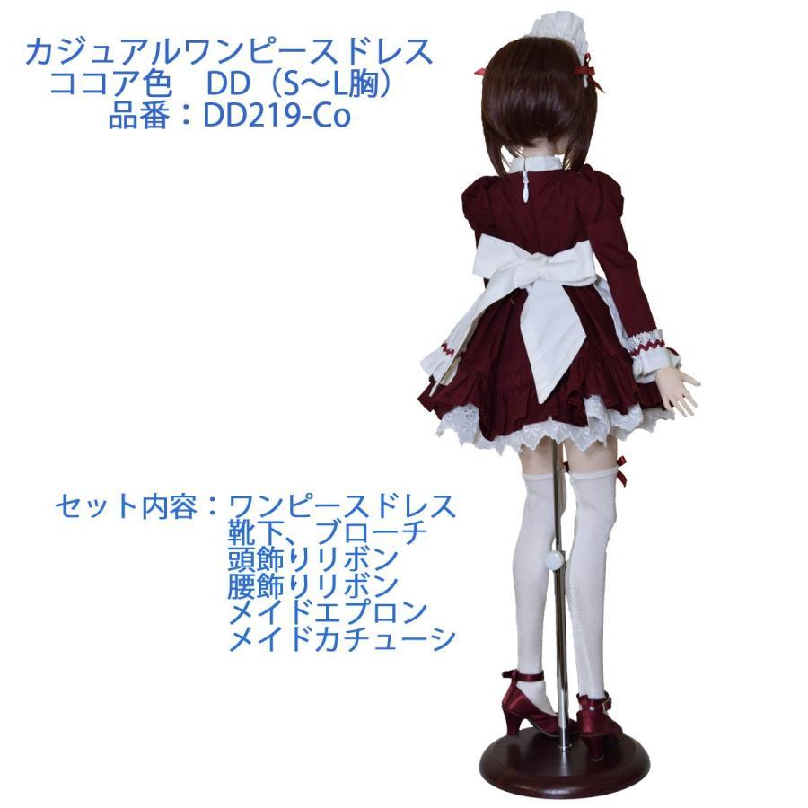 Co カジュアルワンピースドレス 可愛いメイド服のセットです。DD(S胸〜L胸)|ondine|05
