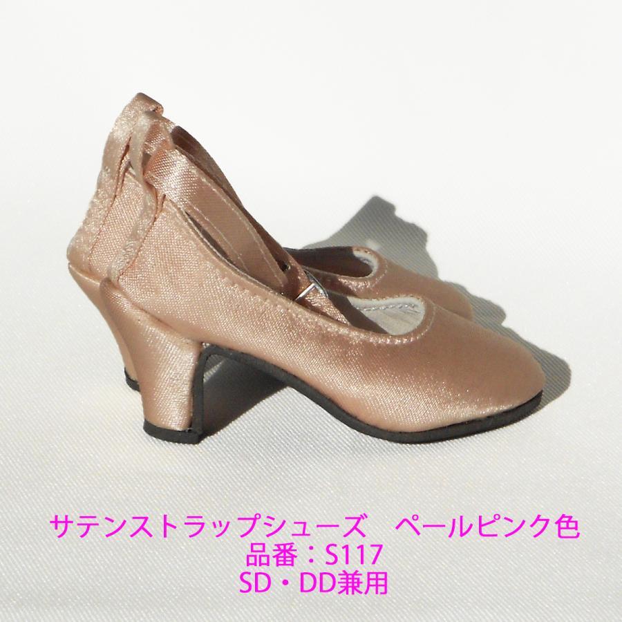 S117ペールピンク色サテンストラップシューズ DDサイズ用(SDサイズ兼用)|ondine|09