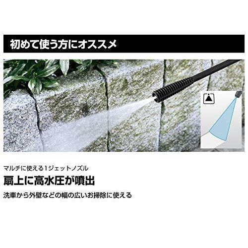ケルヒャー(KARCHER) 高圧洗浄機 K2 クラシック カーキット 1.600-976.0 one-eagle 08