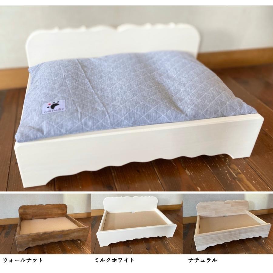 【ペットではなくあなたは家族】 羽毛クッション用木製ベッド|one-family