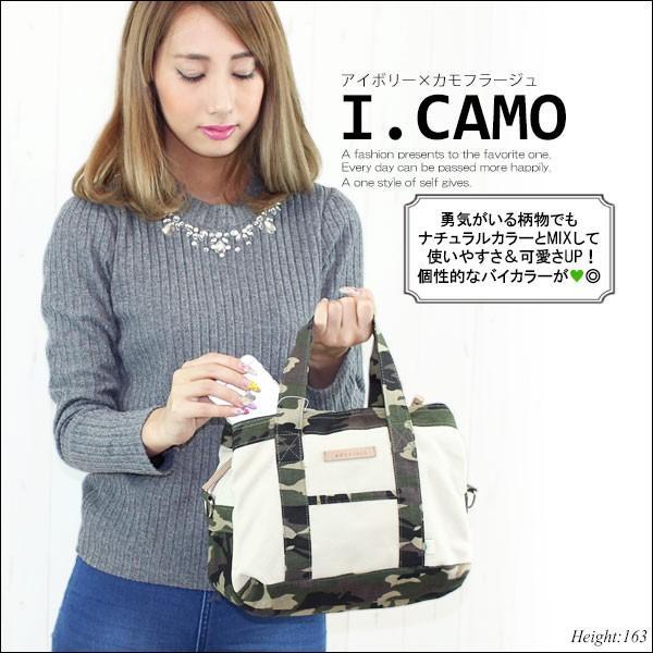 トートバッグ 大容量 ブランド ママバッグ キャンバス 2way 軽量 マザーズバッグ あおり仕様 ファスナー付き 帆布 エコバッグ かわいい シンプル 無地 多収納|one-styles|13