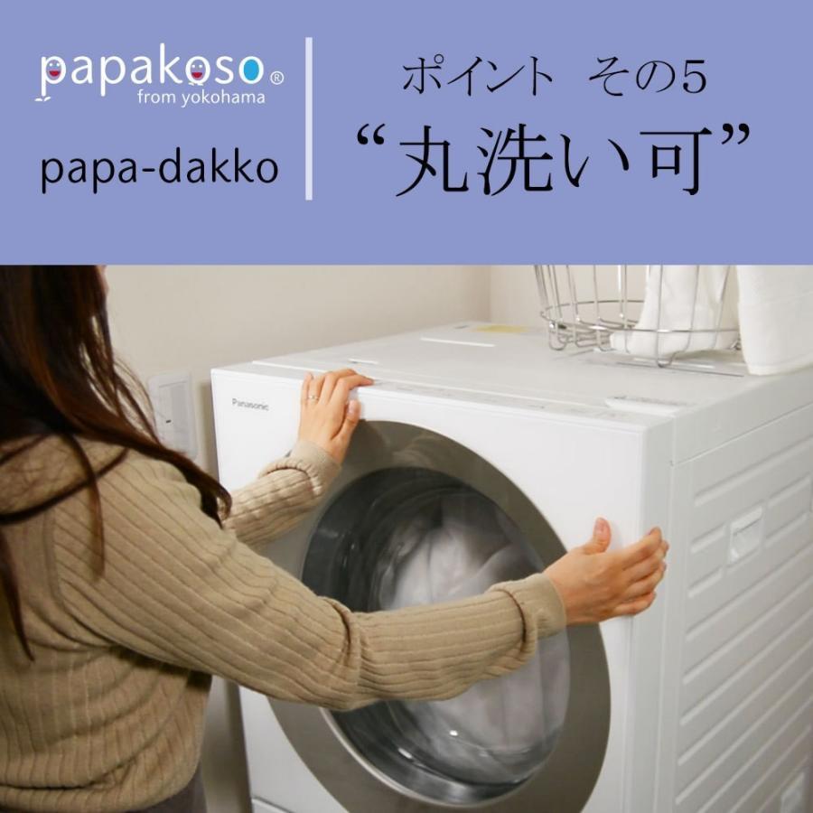 papakoso 簡単 抱っこ紐 デニム メンズ パパ用 クロス式 簡易 抱っこひも papa-dakko パパダッコ 布製 日本製|one-thread|13