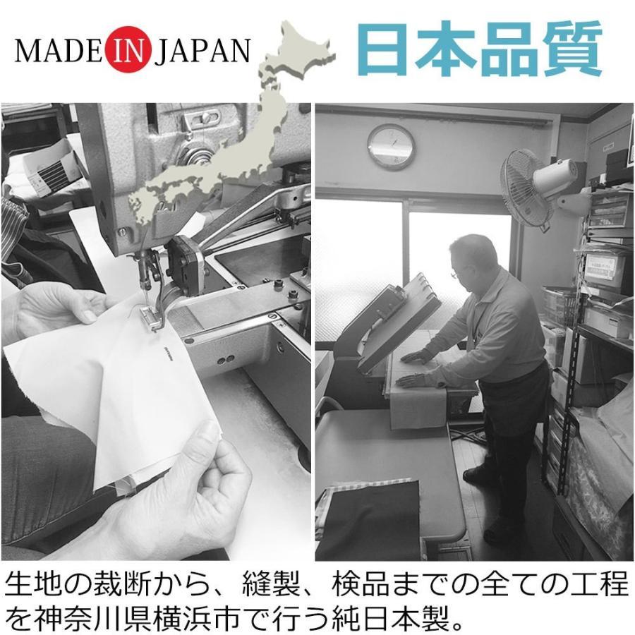 papakoso 簡単 抱っこ紐 デニム メンズ パパ用 クロス式 簡易 抱っこひも papa-dakko パパダッコ 布製 日本製|one-thread|14