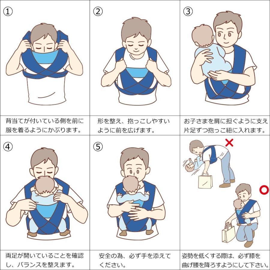 papakoso 簡単 抱っこ紐 デニム メンズ パパ用 クロス式 簡易 抱っこひも papa-dakko パパダッコ 布製 日本製|one-thread|15