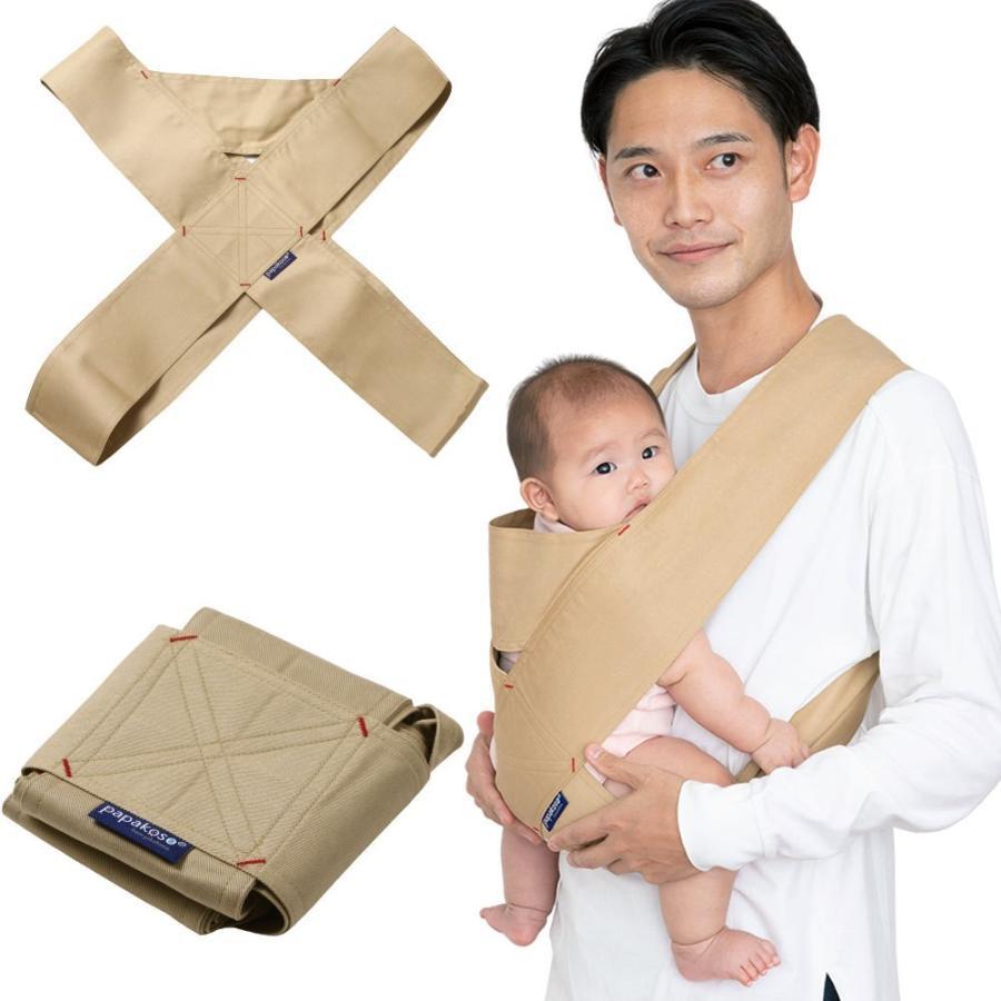 papakoso 簡単 抱っこ紐 デニム メンズ パパ用 クロス式 簡易 抱っこひも papa-dakko パパダッコ 布製 日本製|one-thread|03