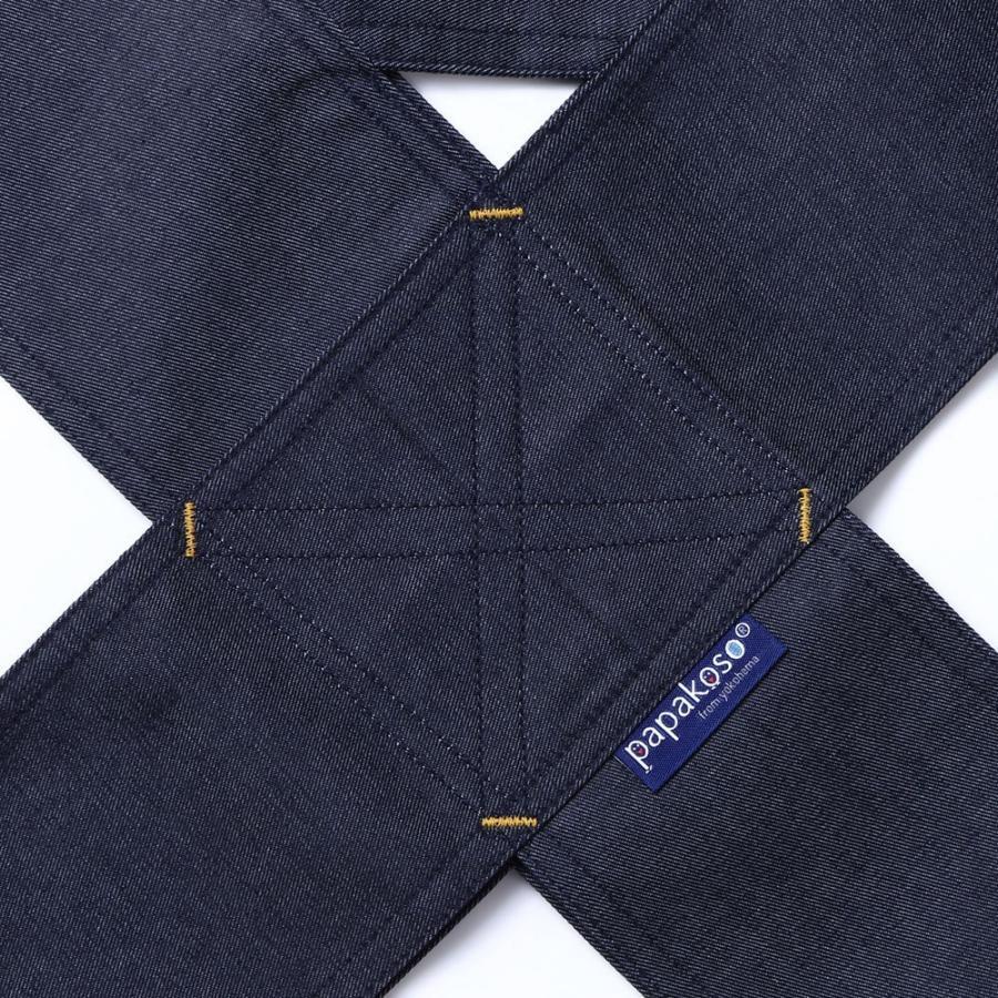 papakoso 簡単 抱っこ紐 デニム メンズ パパ用 クロス式 簡易 抱っこひも papa-dakko パパダッコ 布製 日本製|one-thread|05