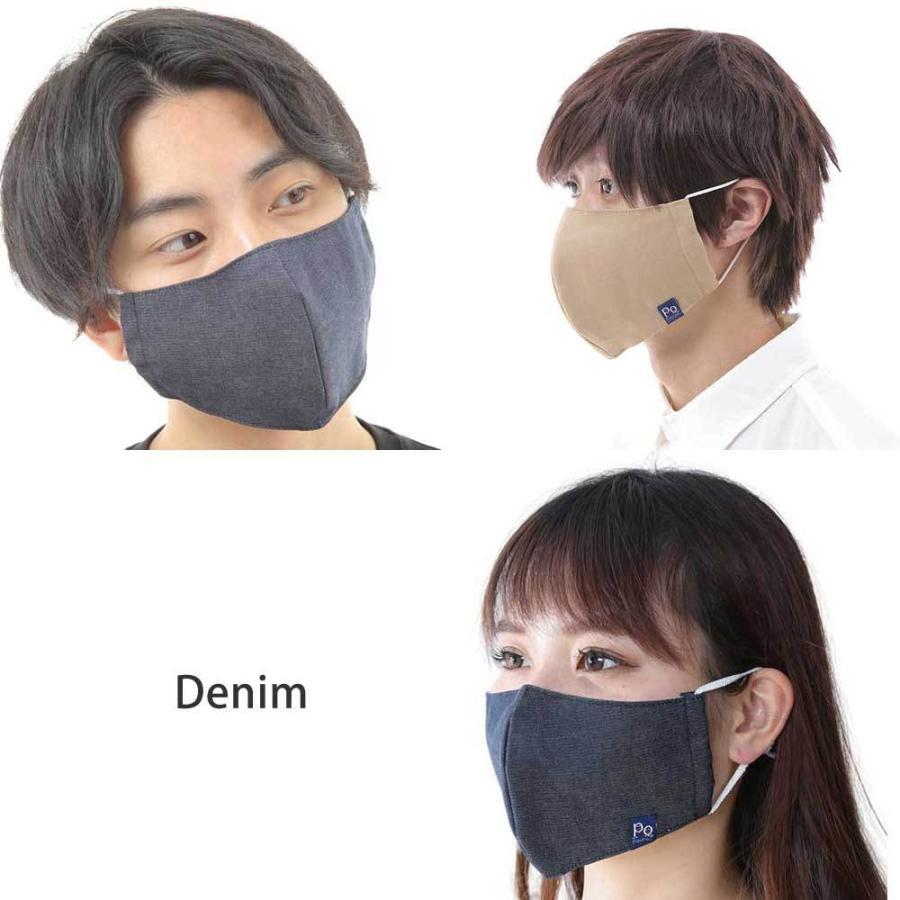 マスク 日本製 アウトレット 洗える 布マスク 抗菌 デニム チェック 大人 男性 女性 おしゃれ 小さ目 大き目 papakoso パパコソ 家族のマスク UVカット 花粉|one-thread|05