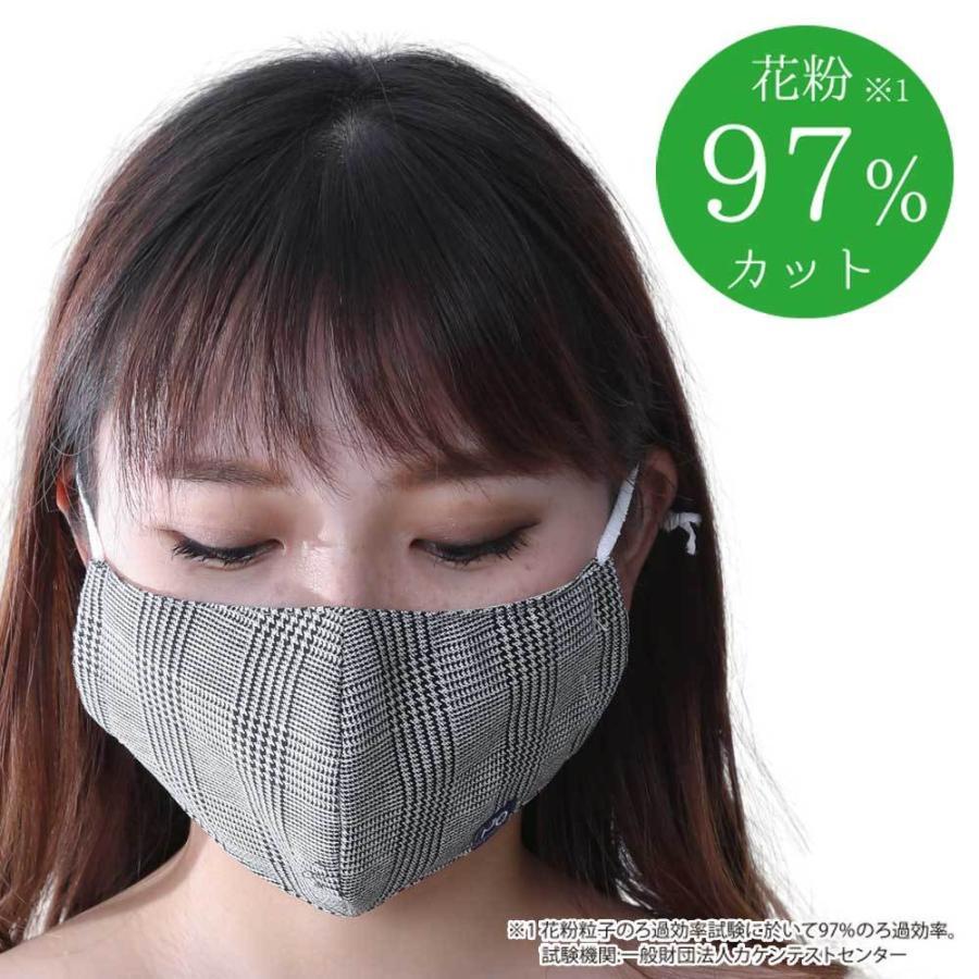 マスク 日本製 アウトレット 洗える 布マスク 抗菌 デニム チェック 大人 男性 女性 おしゃれ 小さ目 大き目 papakoso パパコソ 家族のマスク UVカット 花粉|one-thread|09