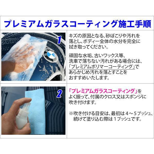 ガラスコーティング 車 現場のプロが愛用 施工実績ブログで確認 純国産 超光沢&超撥水 マイクロファイバータオル 脱脂シャンプー 付き ONE-ZERO|one-zero|06