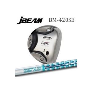 【カスタムオーダー】JBEAM BM-420 SE+TourAD GP