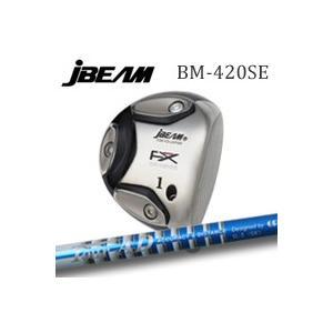 【カスタムオーダー】JBEAM BM-420 SE+TourAD SL
