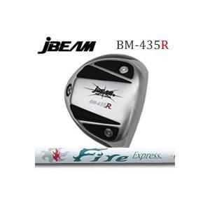 大人女性の 【カスタムオーダー BM-435R+FireExpress】JBEAM Premium BM-435R+FireExpress W-47 Premium W-47, 住友三井オートサービス株式会社:6564a0b4 --- airmodconsu.dominiotemporario.com