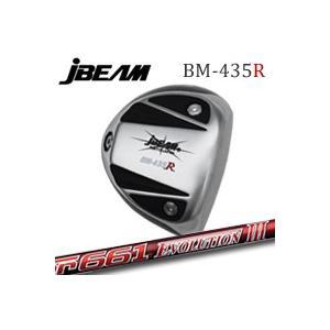 【期間限定】 【カスタムオーダー Evolution】JBEAM BM-435R+Speeder Evolution III III, ベキジョガールズ:053948fa --- airmodconsu.dominiotemporario.com