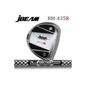 国内発送 【カスタムオーダー】JBEAM BM-435R+LOOP CL BM-435R+LOOP Prototype Prototype CL, さくら山楽器:401375f9 --- airmodconsu.dominiotemporario.com