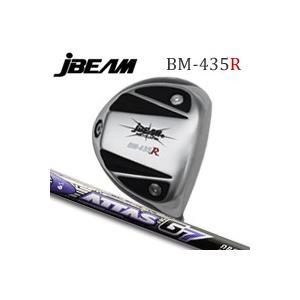 激安 【カスタムオーダー BM-435R+ATTAS】JBEAM G7 BM-435R+ATTAS G7, カナディアン ギャラリー:137b298c --- airmodconsu.dominiotemporario.com