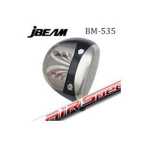 【送料無料/即納】  【カスタムオーダー】JBEAM Speeder BM-535+Air Speeder, 御代田町:4b0e46eb --- airmodconsu.dominiotemporario.com