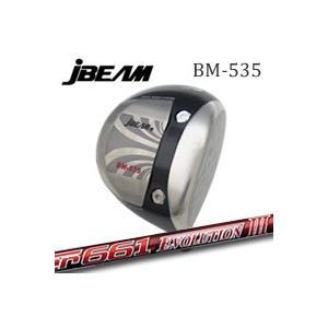 【カスタムオーダー】JBEAM BM-535+Speeder Evolution III
