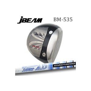 【カスタムオーダー】JBEAM BM-535+TourAD PT