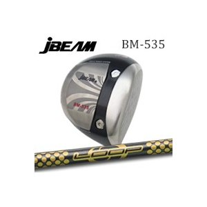 日本最大のブランド 【カスタムオーダー】JBEAM BM-535+LOOP BM-535+LOOP IP IP, 神山町:aef73041 --- airmodconsu.dominiotemporario.com