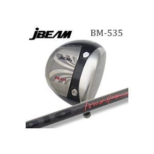 【高額売筋】 【カスタムオーダー】JBEAM BM-535+Roddio アモルファス スリム, コスメコレクション 9d5cedda