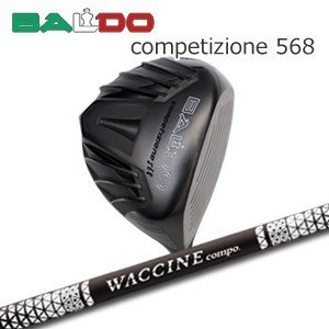 【カスタムオーダー】Competizione568 420cc/460cc+GR450V