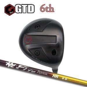 【カスタムオーダー】GTD 6周年 限定ドライバー+FireExpress HR