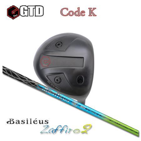 【カスタムオーダー】GTD Code K+Basileus Zaffiro2