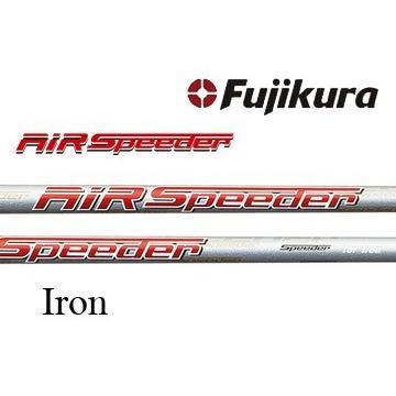 藤倉ゴム Air Speeder Iron/リシャフト工賃込み
