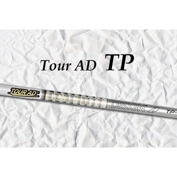 グラファイトデザイン TourAD TP /リシャフト工賃込