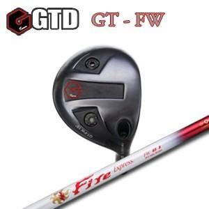【カスタムオーダー】GTD GT FW+Fire Express FW