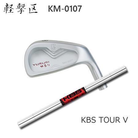 驚きの値段で 【カスタムオーダー】ゆるり Tour KM-0107+KBS KM-0107+KBS V Tour V, PCH[ストリート系ルード]:61321245 --- airmodconsu.dominiotemporario.com