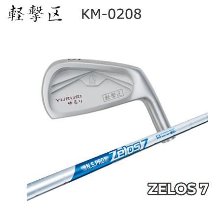 【海外輸入】 【カスタムオーダー】ゆるり KM-0208+NSPRO ZELOS7, MFC SHOP 718dd5b8