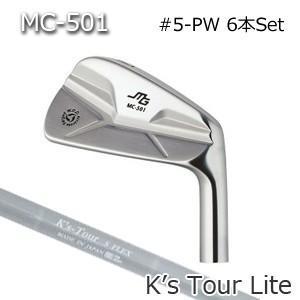 三浦技研 MC-501(6本セット#5-PW) K's Tour Lite(島田ゴルフ) ヘッドカスタム注文可能 マッスルキャビティアイアン