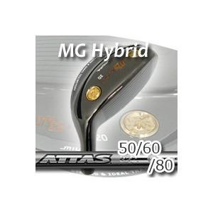 在庫品に限り特別価格【カスタムオーダー】 三浦技研 MG Hybrid+ATTAS 40/50/60/80