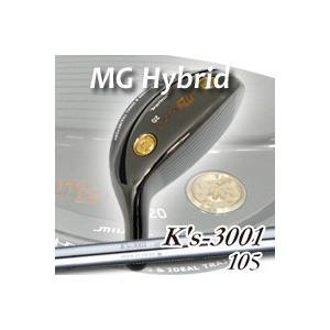 在庫品に限り特別価格【カスタムオーダー】 三浦技研 MG Hybrid+K's-3001 105